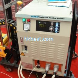 DSP Air Cooled Induction Heater